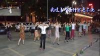 雪冰青春活力广场舞《错的是你 伤的是我》(集体)