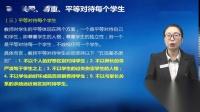 小学信息技术——2018资格证面试-结构化面试——郭玉翠