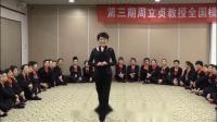 周立贞教授旗袍台步展示