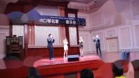 what a wonderful world 马来西亚FRESCO口琴乐团