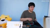 【小屰】-斗鱼-科技美学中国_201807261701086808