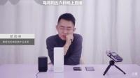 【小屰】-斗鱼-科技美学中国_201807280252445990