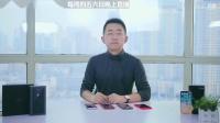 【小屰】-斗鱼-科技美学中国_201807280949240203