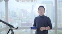 【小屰】-斗鱼-科技美学中国_201807281054558854