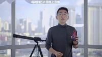 【小屰】-斗鱼-科技美学中国_201807281109191652