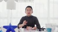 【小屰】-斗鱼-科技美学中国_201807281122245679