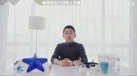 【小屰】-斗鱼-科技美学中国_201807281127544751