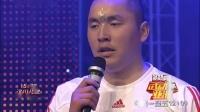 广东卫视 武动亚洲功夫达人 2011-05-11
