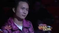 广东卫视 武动亚洲功夫达人 2011-05-12