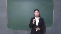 教师招聘面试试讲小学数学示范课