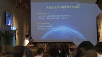 【Chainge】-币昇交易所COO许京凯《交易所价值生态的关键:用户诉求》