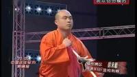 广东卫视 武动亚洲功夫达人 2011-05-13