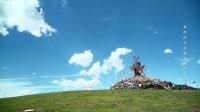 美丽的乌拉盖大草原