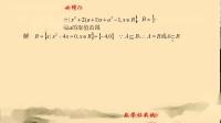 4.忽视空集求参数范围致误
