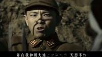 日本投降前向中国提出3个条件,中国断然拒绝,最终才无条件投降!