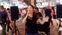 旺角街头流浪艺人表演,美女翻唱《没有你陪伴真的好孤单》,好听