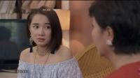 越南微电影:Ngày Ấy Mình Đã Yêu - Tập 20