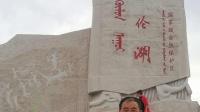 201807.28广元追梦骑游队一行九人从广元出发经过了陕西,山西,河北,蒙古,黑龙江,看了很多多景点有草原,森林,。