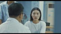 抗HIV公益微电影《爱让生命延续》样片