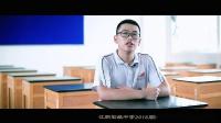 青春作伴豆蔻红—江阴初级中学2018届初三(3)班毕业微电影