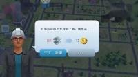 模拟城市之我是市长第三期LX