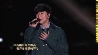 2018年浙江卫视跨年演唱会林俊杰深情演绎《伟大的渺小