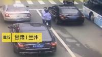 路怒发作?司机红灯时互殴 打了一分钟绿灯离开