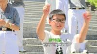 2018年大爱感恩科技 _公益广告_大爱环保操