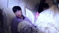 陈翔六点半 直男老公又被老婆欺骗,等了一晚上的仙女也没等来