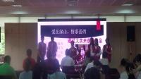 一轮展示-舞蹈室-江苏省梁丰高级中学-爱在深山情系岳西