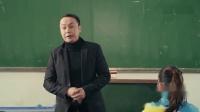 陈翔六点半 最奇葩的教学方法,同学们带的东西算的过来吗