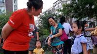 世纪星幼儿园风采小记者采访视频