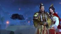 《全面战争:三国》第二部实机演示:孙夫人之围