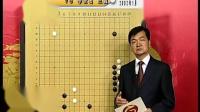 第六届LG杯世界棋王赛半决赛-刘昌赫_李世石