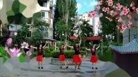 重庆忧柔广场黄水避暑舞蹈 爱在思金拉措