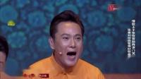 《笑声传奇片花》第十二期 张番 刘铨淼 张信哲《歌王争霸》-0003