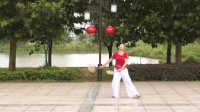 1第五套柔力球双拍双球广场健身套路《火火的姑娘》创编李翠芳
