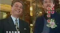 [娱乐]台湾电视剧《世间路》主演陈美凤、张晨光,主题曲《真心只爱你》由龙千玉、蔡小虎演唱