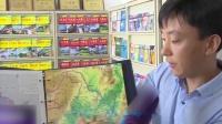 黑科技加持,首部3D中国地图热辣出炉,裸眼可看三维地貌全景!