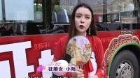 """海峡七夕爱情专车何以收获耀眼""""头条""""?记者专访整形女孩励志故事"""