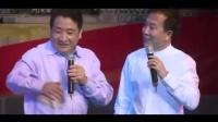 姜昆戴志诚相声《乐在其中》 广东话這样说原本十足搞笑