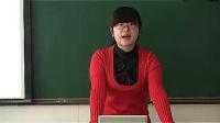 《地势与地形》八年级地理优质课及说课