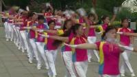 第十四套齐之韵快乐舞步健身操