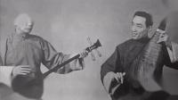 我在周云瑞 薛筱卿《三六》60年代中国唱片公司(2)截了一段小视频