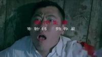 我在我是中国人截了一段小视频