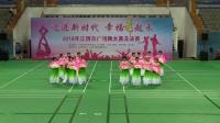 优胜奖顾山社区老年舞蹈队《走江苏爱江苏》2018年江阴市广场舞大赛总决赛