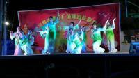 金塘舞蹈协会(许我来生再爱你)