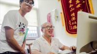 此片献给中国第一个医生节