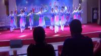 舞蹈《出水莲》,表演者供应室孔红梅等