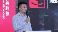 """""""智享未来·2018智慧城市战略合作峰会"""":智享易站筑梦同行"""